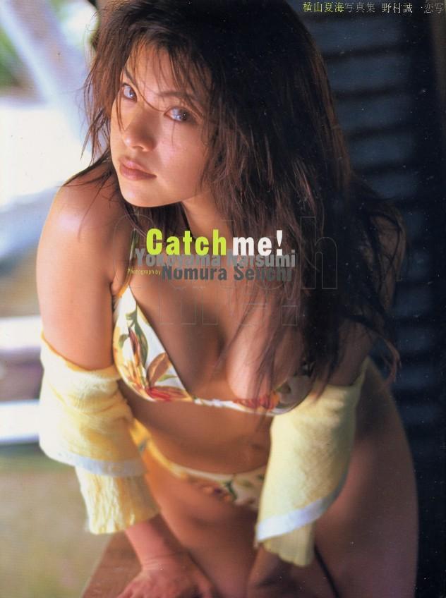 画像1: 横山夏海写真集 「Catch me!」