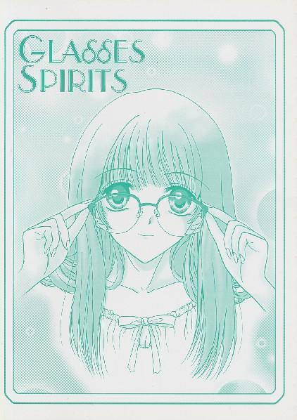 画像1: 「GRLASSES SPIRITS」 (眼鏡っ娘特集)  田舎工房
