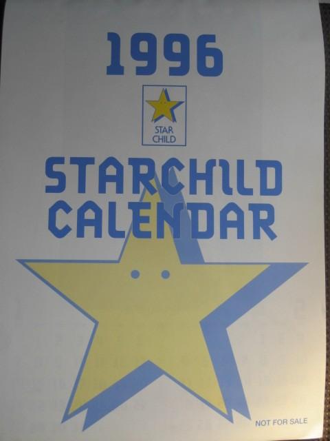 画像1: 1996年スターチャイルドカレンダー (非売品)