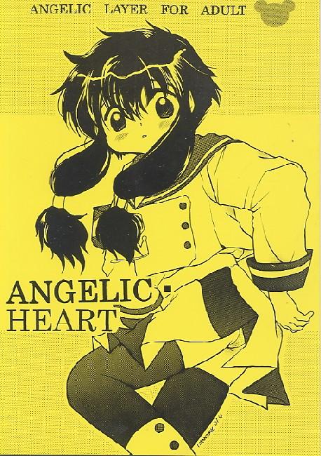 画像1: ANGELIC・HEART (エンジェリックレイヤー)  にゃんこMIC