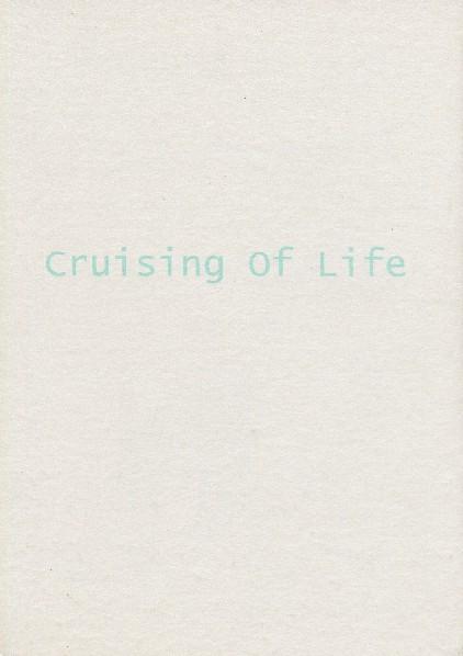 画像1: 「Cruising Of Life」  NICE JUDGMENT