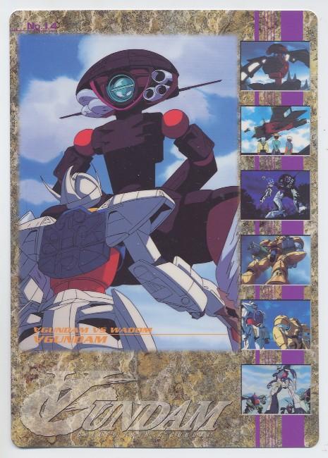 画像1: ∀ガンダム ジャンボカードダス  NO.14
